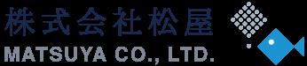 株式会社松屋